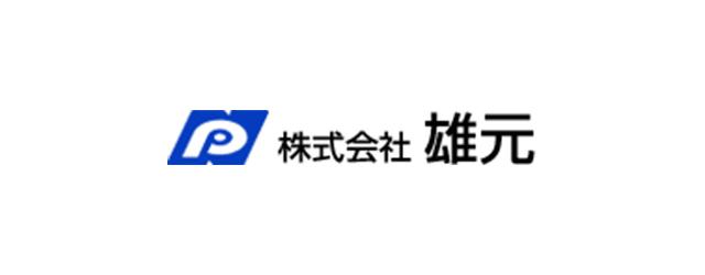株式会社 雄元