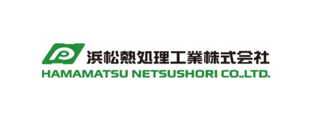 浜松熱処理工業株式会社